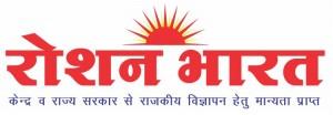 Roshan Bharat – News Paper – Kishangarh Ajmer